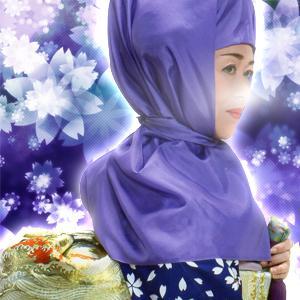 紫姫 先生